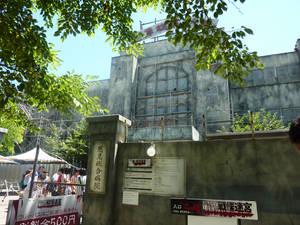 Fuji-Q  haunted House