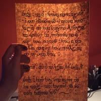 Elvish Handwriting III