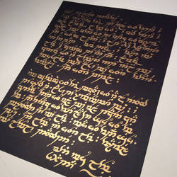 Elvish Handwriting IV
