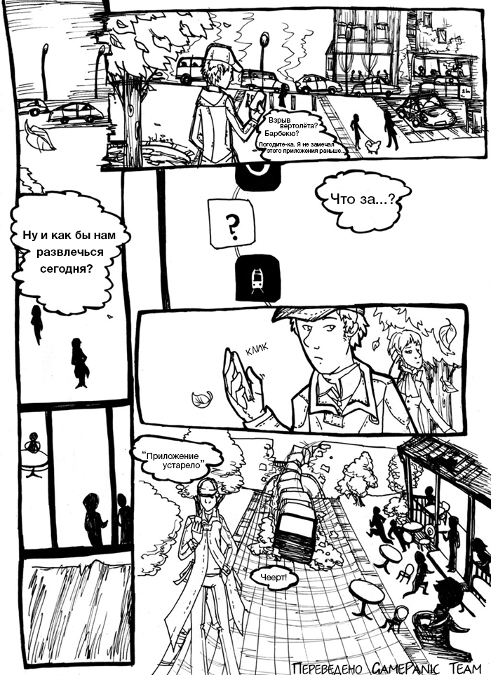 Watch_Dogs Comics
