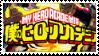 Boku No Hero Academia Stamp by LightningReii