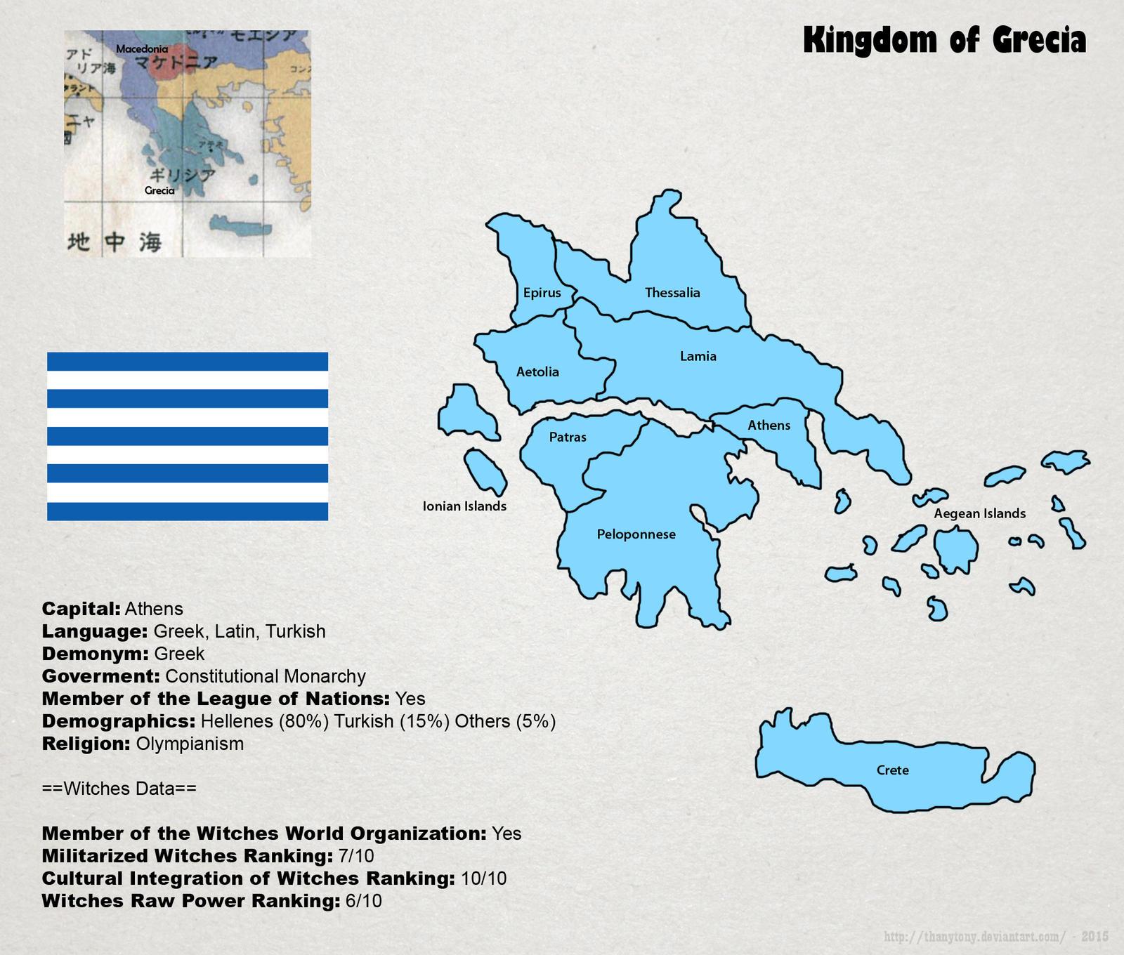 SW: Map of Grecia by ThanyTony
