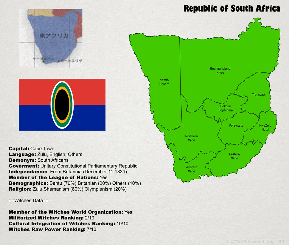 SW: Map of South Africa by ThanyTony
