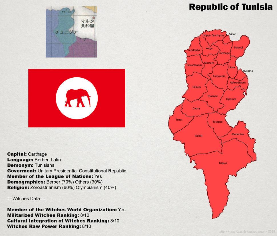 SW: Map of Tunisia by ThanyTony