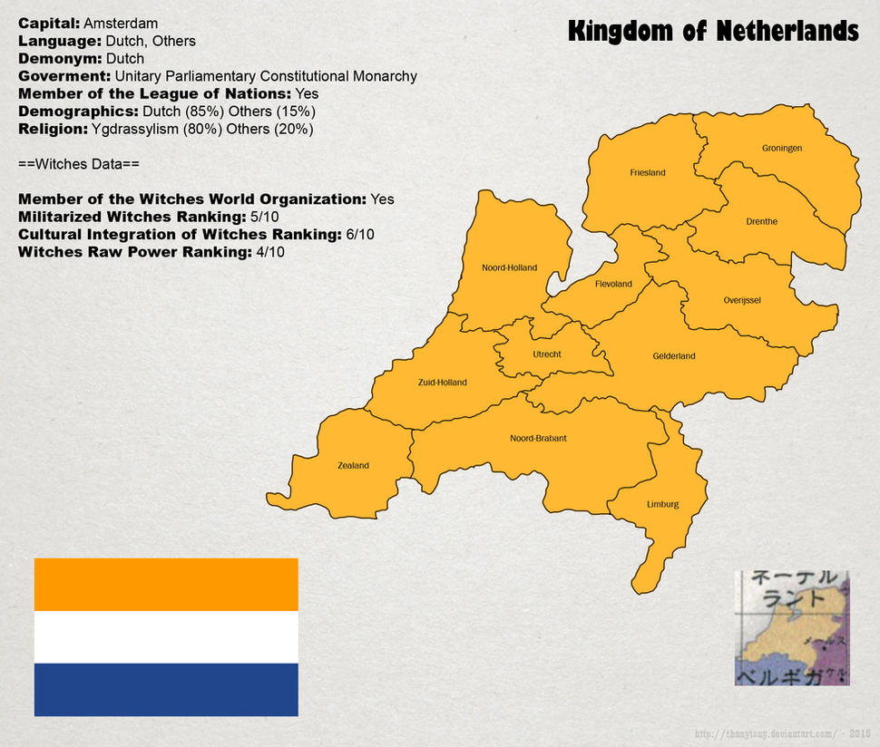 SW: Map of Netherlands by ThanyTony