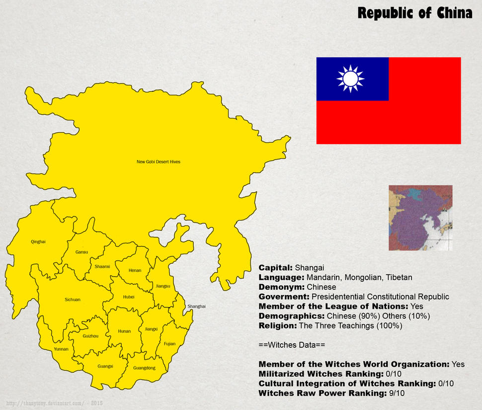 SW: Map of China by ThanyTony