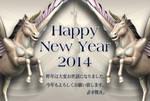New year card 2014
