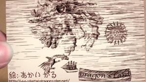 Video : My Visiting Card - Dragon's Land