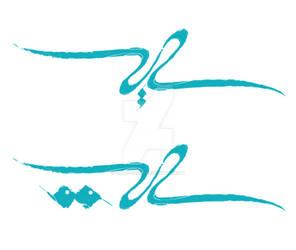 Sayeh Logo - Final