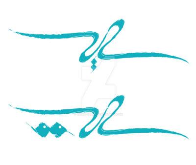 Sayeh Logo - Final by vahid-solar