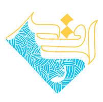 isfand Logo - Final