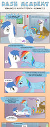 (GREEK) Dash Academy Chapter 2 - Hot Flank #2 by LDinos