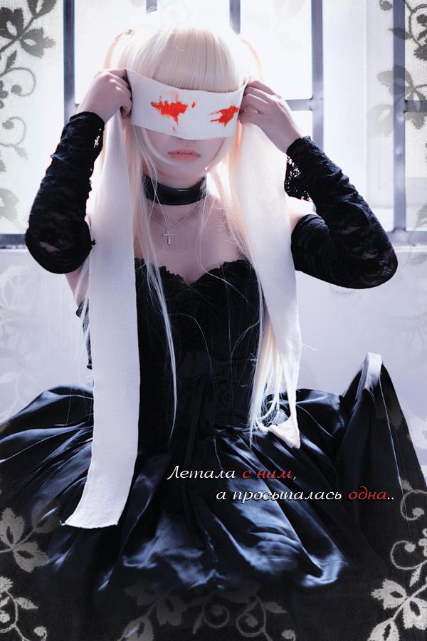 Misa Amane Shinigami Eyes by kirawinter