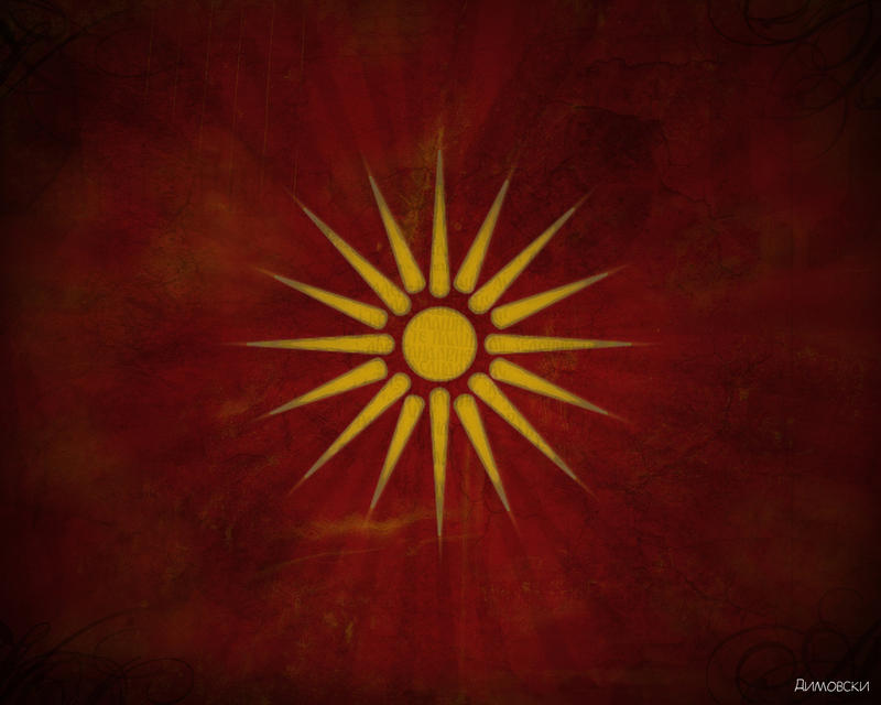 makedonsko zname by dimovski