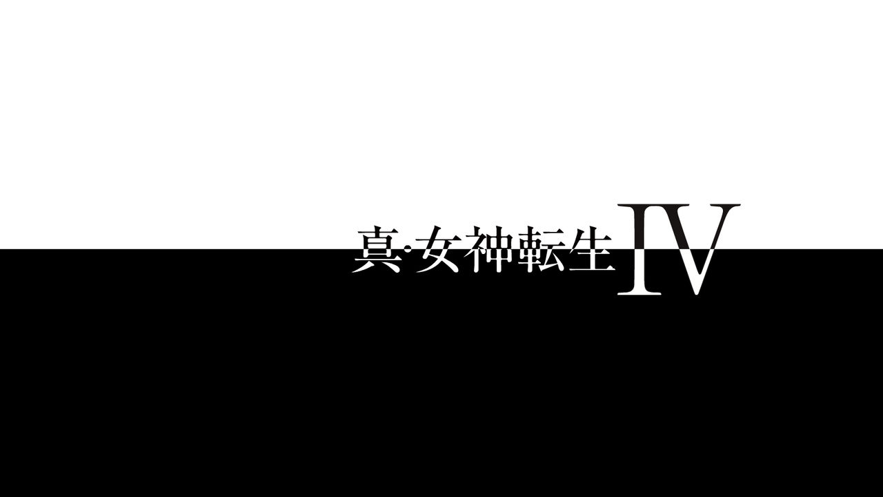 Shin Megami Tensei Iv Wallpaper By Puflwiz On Deviantart