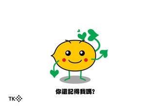 Yamkids' virtual pet from Taiwan