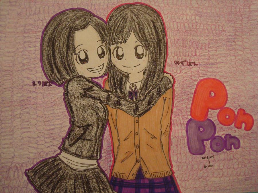 PonPon by kawaii-beam