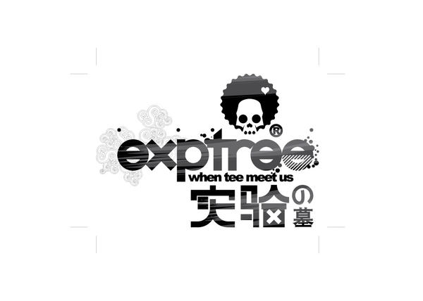 Exptree in chinese by Exptree3