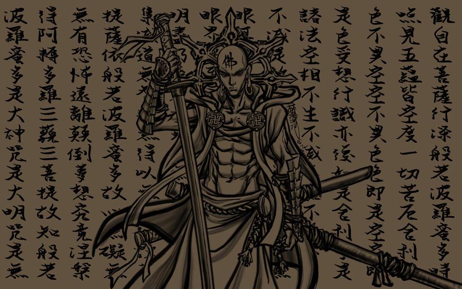 Buddha Warrior