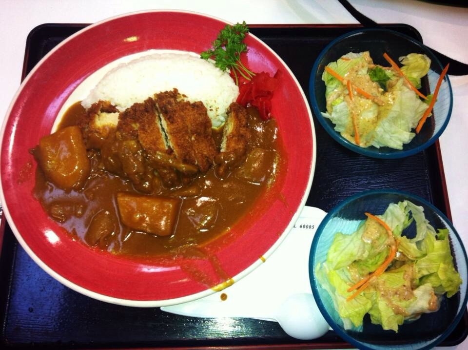 Tonkatsu curry rice with salad by EpicFlyingGlitch on ...