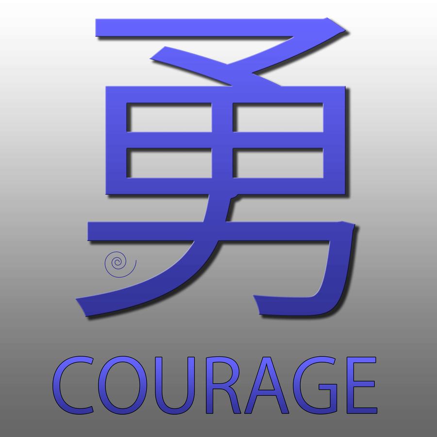 Japanese Symbol Courage by ashino2 on DeviantArt