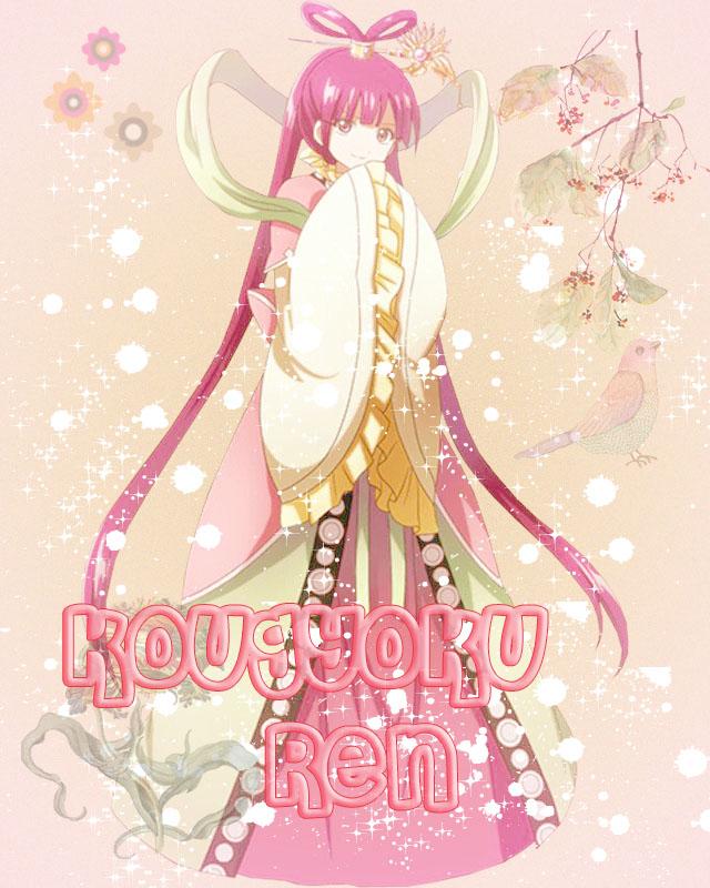 kougyoku pink by princesan