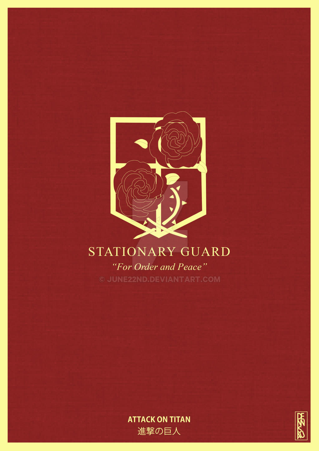 Attack on Titan - Stationary Guard