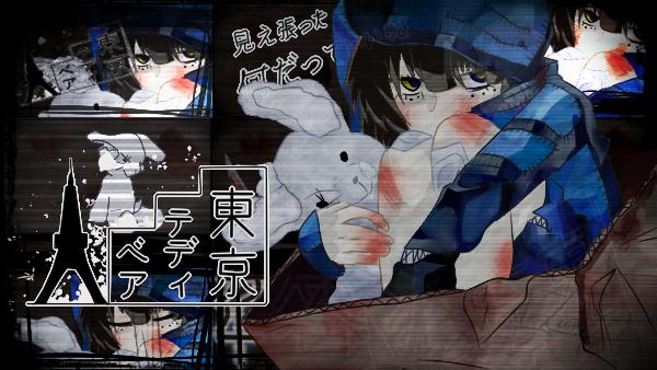 Vocaloid OC - Myu - Tokyo Teddy Bear by MinaOffice
