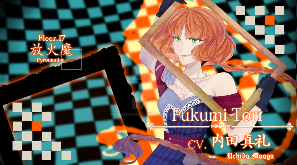 Diabolik Lovers Zero - Fukumi - Video Screen by MinaOffice on DeviantArt