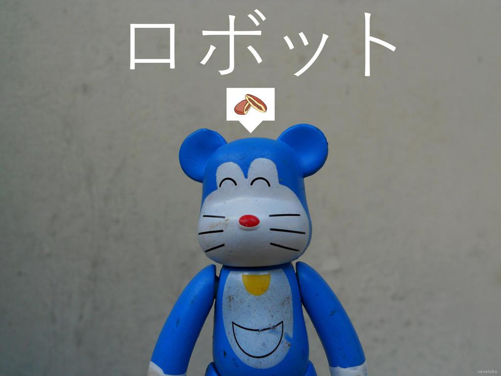 Robot by xavierlokollo