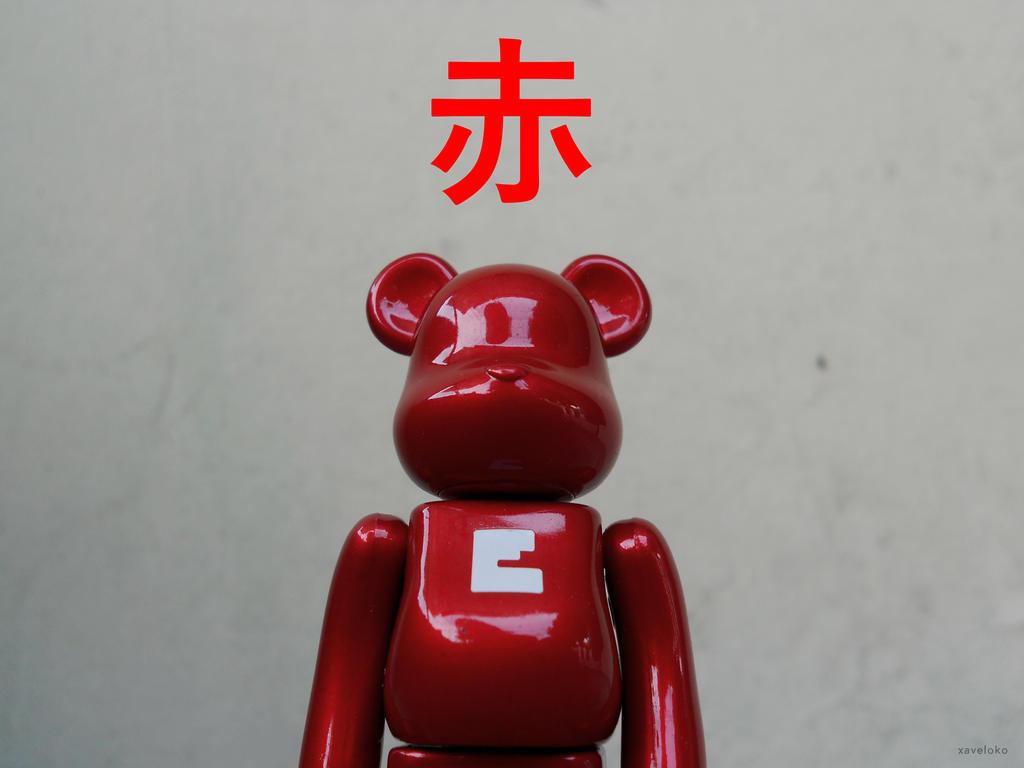 Red by xavierlokollo