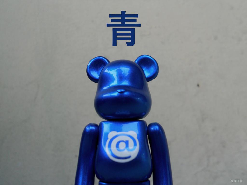 Blue by xavierlokollo