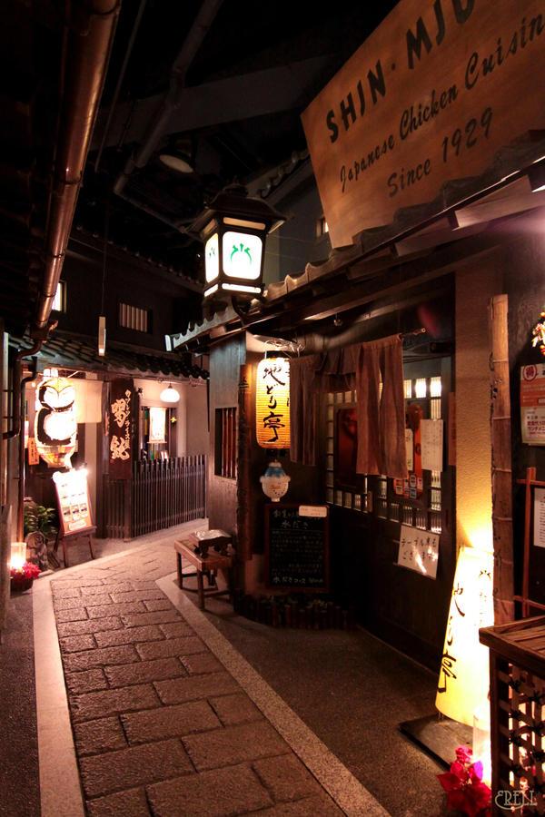 Osaka - Takimi Koji by Ceridwenn