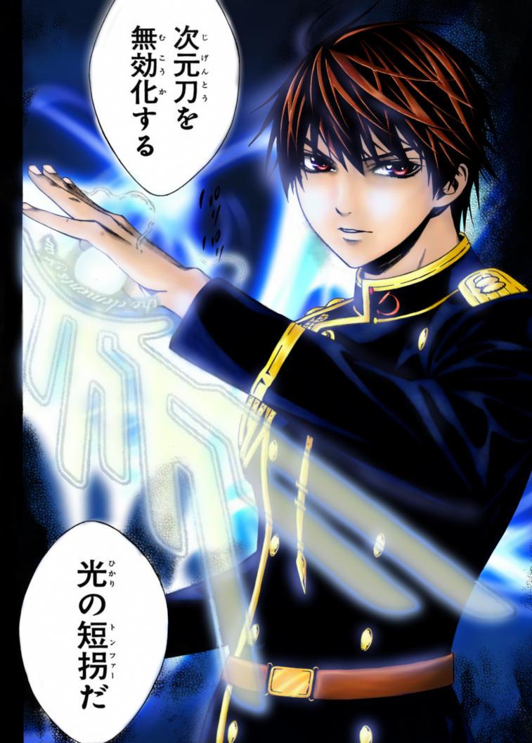 Tonfa of light ::tsukune:: color by tenshikaino