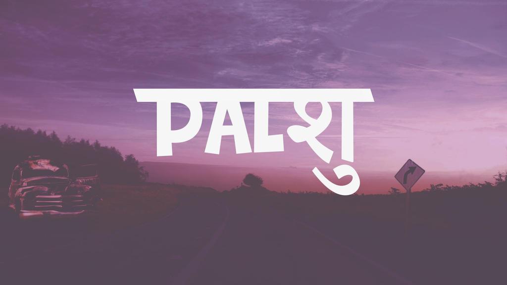 pal and 'shu' sanskrit script by palshu