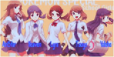 [Imagen: pedido_1_lyra_taller_animepix_by_tsuyuci...3ecir9.png]