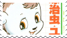 Unico Stamp by kiitself