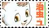 Unico Stamp by kiitself