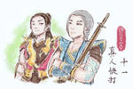 Aftermath Shangtsung and Fujin