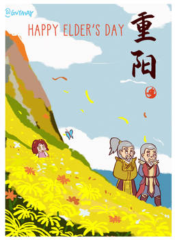 Happy Elder's Day
