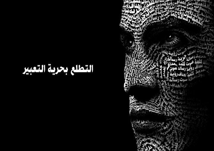 freedom view by DesignerHanaa