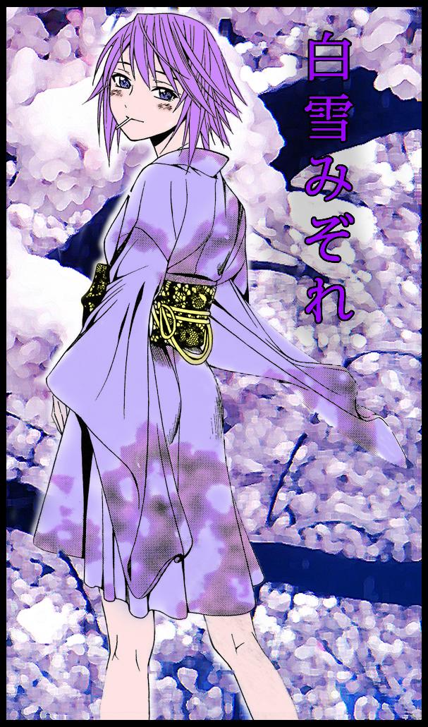 Image Result For Anime Yukata Wallpaper