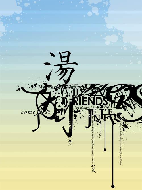 typography...about myself by jennvt