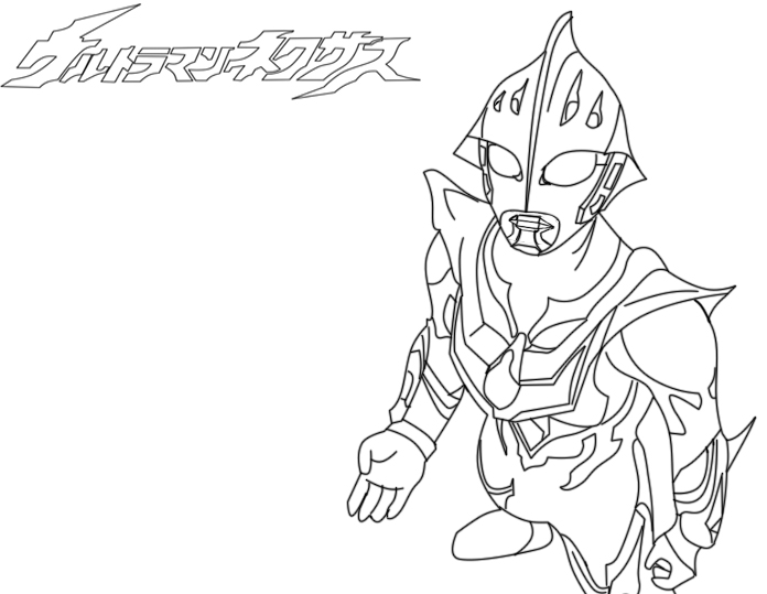 ultraman zero coloring pages - photo#23