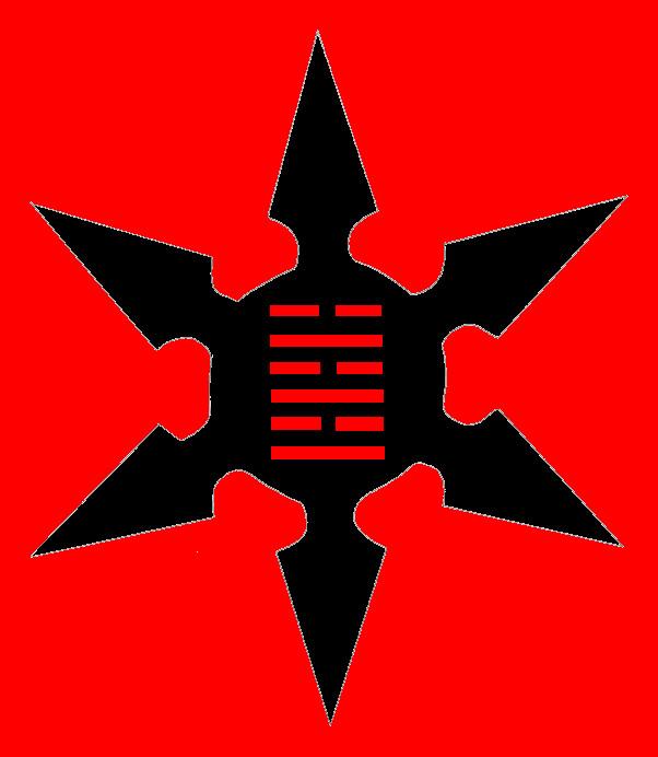 Snake Eyes Clan Mark By Dementedink On Deviantart