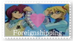 Foreignshipping Stamp by FalteringIncarnation
