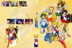 Sailor Moon S1 DVD1 Cover