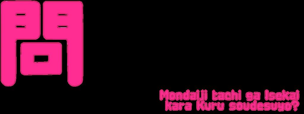 mondaiji_tachi_ga_isekai_kara_kuru_sou_desu_yo_by_anouet-d5yrz19 - Mondaiji-tachi Ga Isekai Kara Kuru Sou Desu Yo [10/10 + Ova] [Mega] [Finalizado] - Anime Ligero [Descargas]