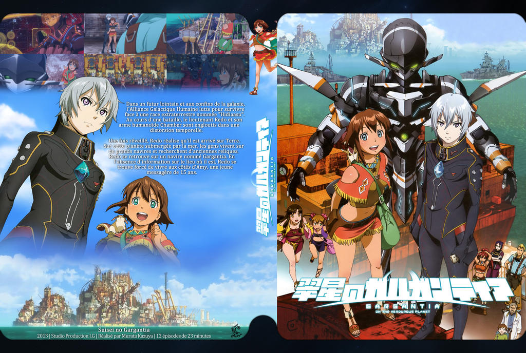 DeviantArt: More Like Suisei no Gargantia Cover by anouet