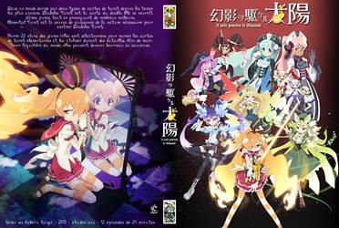 Genei Wo Kakeru Taiyo Cover